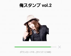 【人気スタンプ特集】俺スタンプ vol.2 スタンプ (2)