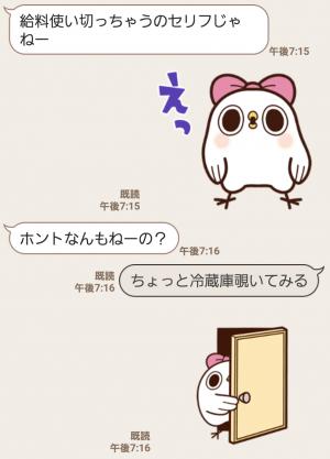 【人気スタンプ特集】めんトリ 吹き荒れる妹の襲来 スタンプ (4)