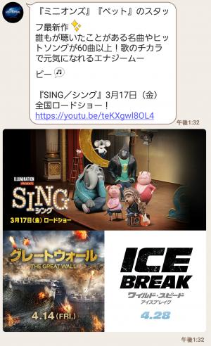 【限定無料スタンプ】映画『SINGシング』スタンプ(2017年03月27日まで) (4)