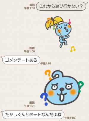 【隠し無料スタンプ】かわいく動く!限定Qooスタンプ(2017年06月12日まで) (5)