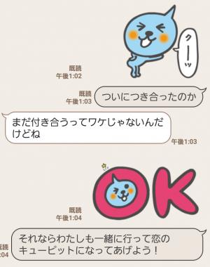 【隠し無料スタンプ】かわいく動く!限定Qooスタンプ(2017年06月12日まで) (6)