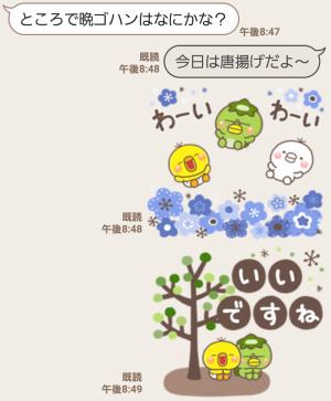 【人気スタンプ特集】大人の親切で丁寧な言葉 スタンプ (6)