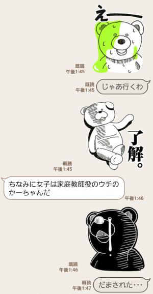 【限定無料スタンプ】はじめしゃちょー×稲垣 スタンプ(2017年04月03日まで) (9)