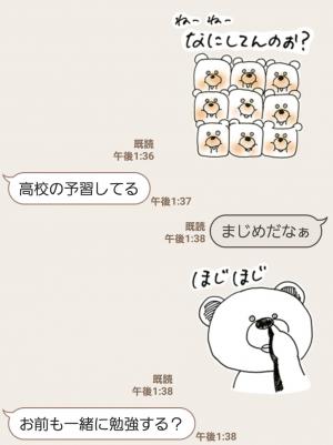 【限定無料スタンプ】はじめしゃちょー×稲垣 スタンプ(2017年04月03日まで) (6)