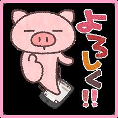 【イベント】LINE桜くじ開催!(3月23日(木)11:00~4月1日23:59まで) (23)
