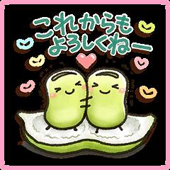 【イベント】LINE桜くじ開催!(3月23日(木)11:00~4月1日23:59まで) (22)