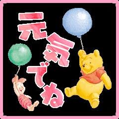 【イベント】LINE桜くじ開催!(3月23日(木)11:00~4月1日23:59まで) (9)