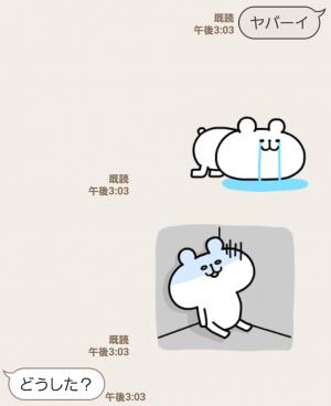 【人気スタンプ特集】動く!ゆるくま4 スタンプ (3)