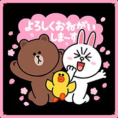 【イベント】LINE桜くじ開催!(3月23日(木)11:00~4月1日23:59まで) (7)