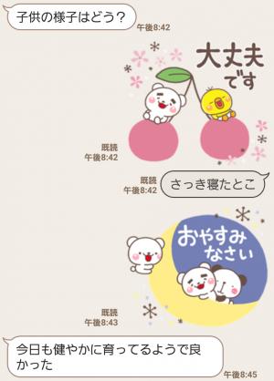 【人気スタンプ特集】大人の親切で丁寧な言葉 スタンプ (4)