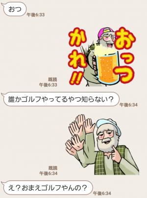 【人気スタンプ特集】動け アルプスの少女ハイジ ちゃらおんじ2 スタンプ (3)