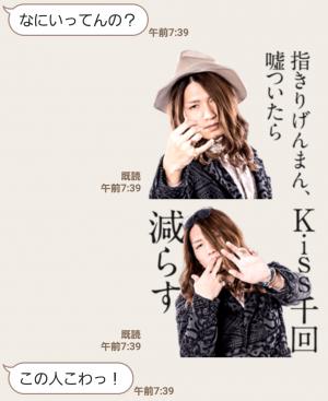 【人気スタンプ特集】俺スタンプ vol.2 スタンプ (8)