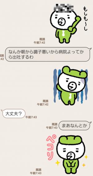 【隠し無料スタンプ】ラネットくんスタンプ第1弾♪ スタンプ(2017年06月06日まで) (6)