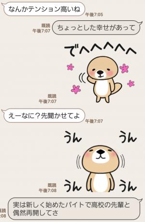 【人気スタンプ特集】動け!突撃!ラッコさん3 スタンプ (4)