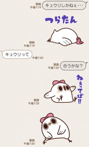 【人気スタンプ特集】めんトリ 吹き荒れる妹の襲来 スタンプ (6)