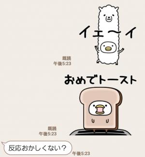 【人気スタンプ特集】うるせぇトリ★着ぐるみ スタンプ (8)