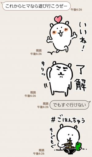 【隠し無料スタンプ】LINE・SNS大好きくま スタンプ(2017年04月19日まで) (5)