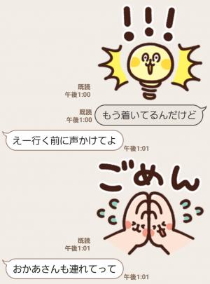 【人気スタンプ特集】カナヘイのシンプル日常編 スタンプ (4)