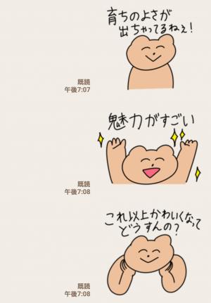 【人気スタンプ特集】ほめるスタンプ (5)