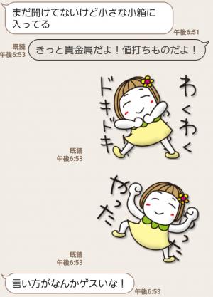 【人気スタンプ特集】▶︎動く!はな子30。春のワクワクことば。 スタンプ (4)