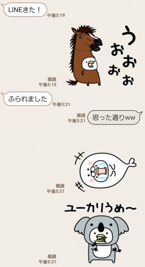 【人気スタンプ特集】うるせぇトリ★着ぐるみ スタンプ (6)