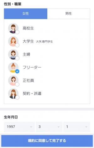 【限定無料スタンプ】バイトツッコミくま スタンプ(2017年03月29日まで) (6)