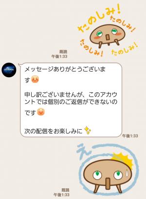 【限定無料スタンプ】映画『SINGシング』スタンプ(2017年03月27日まで) (5)