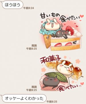 【人気スタンプ特集】うさぎのしろとねこのくろ ぱーと6 スタンプ (7)