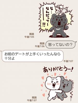 【隠し無料スタンプ】あるある☆ベタックマ×ダイハツ スタンプ(2017年08月23日まで) (12)