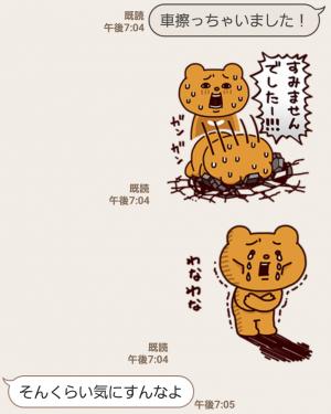 【隠し無料スタンプ】あるある☆ベタックマ×ダイハツ スタンプ(2017年08月23日まで) (13)