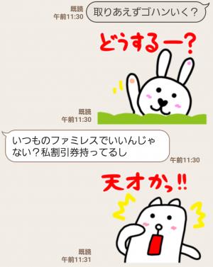 【人気スタンプ特集】かっこいい犬3。全力リアクション スタンプ (6)