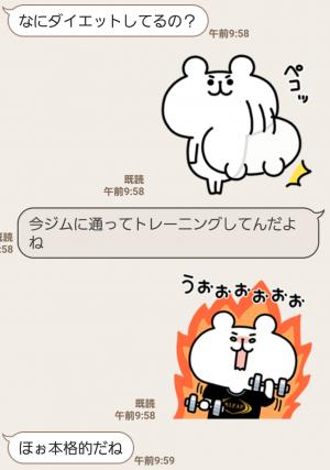 【限定無料スタンプ】ゆるくま×ライザップ スタンプ(2017年04月17日まで) (6)