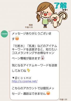 【隠し無料スタンプ】【限定】ゆるっと使える「メイクマ」スタンプ(2017年05月23日まで) (9)