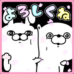 【イベント】LINE桜くじ開催!(3月23日(木)11:00~4月1日23:59まで) (21)