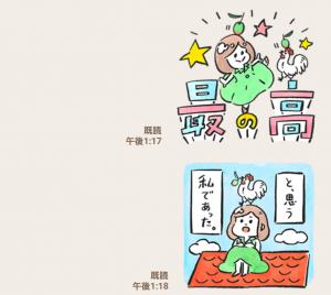 【隠し無料スタンプ】LINE・SNS大好きくま スタンプ(2017年04月19日まで) (4)