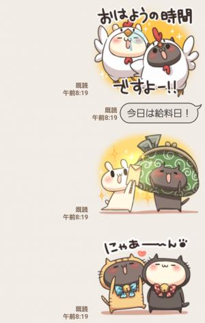 【人気スタンプ特集】うさぎのしろとねこのくろ ぱーと6 スタンプ (3)