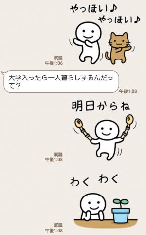【人気スタンプ特集】別にいいじゃん9(春) スタンプ (4)