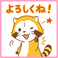 【イベント】LINE桜くじ開催!(3月23日(木)11:00~4月1日23:59まで) (15)