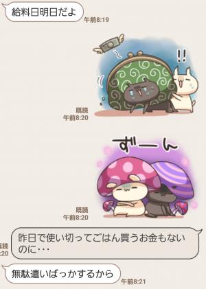 【人気スタンプ特集】うさぎのしろとねこのくろ ぱーと6 スタンプ (4)