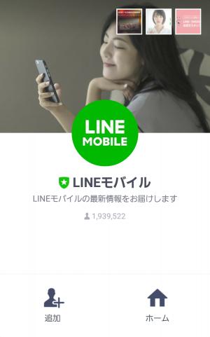 【隠し無料スタンプ】LINE・SNS大好きくま スタンプ(2017年04月19日まで) (1)