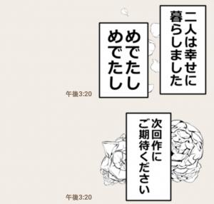 【人気スタンプ特集】余計なモノローグ スタンプ (8)