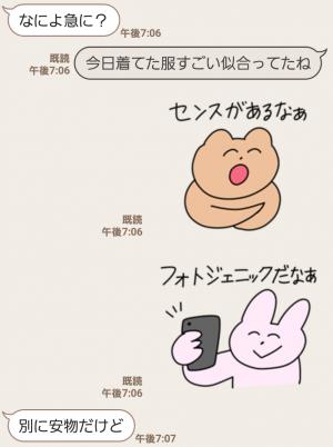 【人気スタンプ特集】ほめるスタンプ (4)