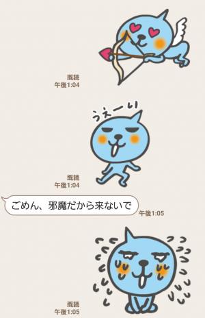 【隠し無料スタンプ】かわいく動く!限定Qooスタンプ(2017年06月12日まで) (7)