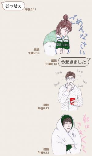 【人気スタンプ特集】カルテット(第2弾) スタンプ (3)