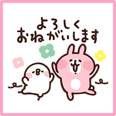 【イベント】LINE桜くじ開催!(3月23日(木)11:00~4月1日23:59まで) (20)