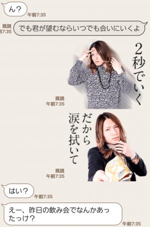 【人気スタンプ特集】俺スタンプ vol.2 スタンプ (5)