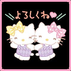 【イベント】LINE桜くじ開催!(3月23日(木)11:00~4月1日23:59まで) (11)