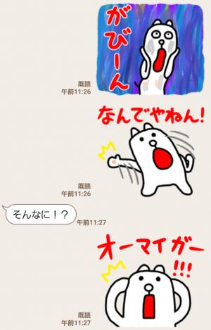 【人気スタンプ特集】かっこいい犬3。全力リアクション スタンプ (4)