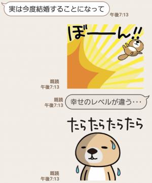 【人気スタンプ特集】動け!突撃!ラッコさん3 スタンプ (7)