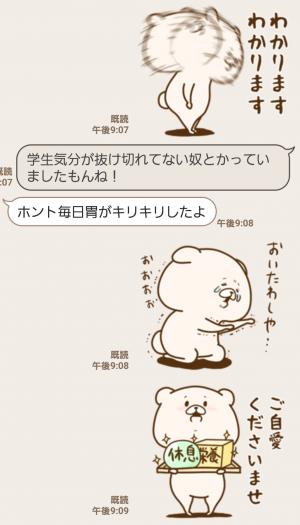 【人気スタンプ特集】ともだちはくま親切丁寧 スタンプ (5)
